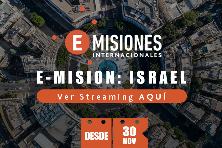 e-misiones israel banners