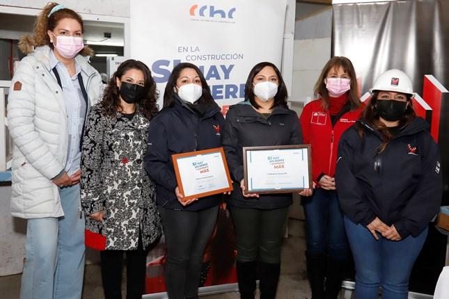 CChC Concepción lanza campaña para fomentar participación de mujeres en la construcción noticias