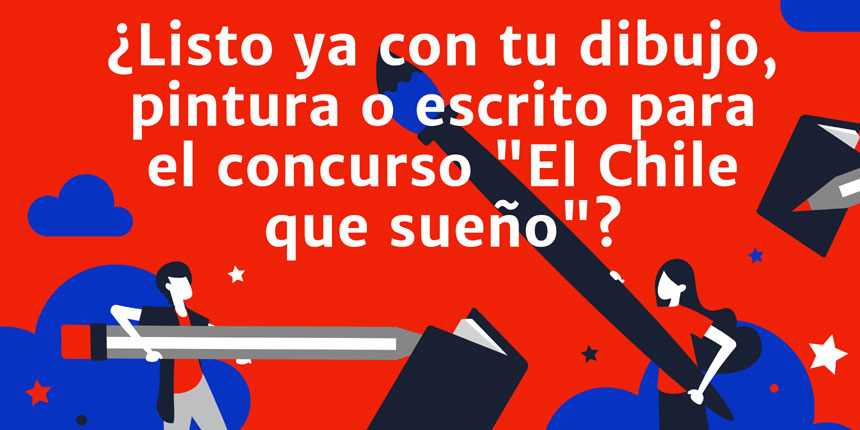 Concurso-CChC-4.jpg