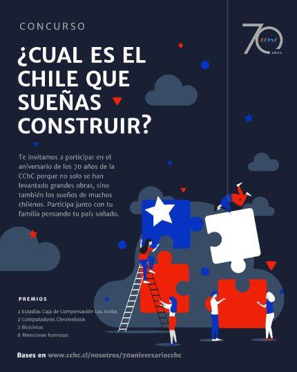 Concurso_El_Chile_con_el_que_sue%C3%B1o_%281%29TAMA%C3%91O_2.jpeg