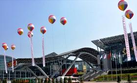"""Convocan a Misión """"Feria de Cantón"""" en China noticias"""