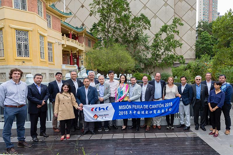 Socios de la CChC viajan a China a conocer las últimas innovaciones en construcción noticias
