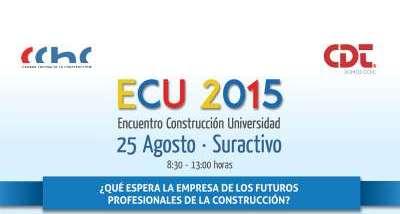 ECU_2015.jpg