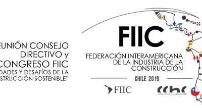 FIIC_LOGO