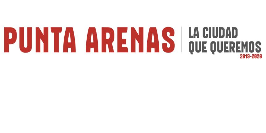 punta_arenas_la_ciudad_que_queremos.png